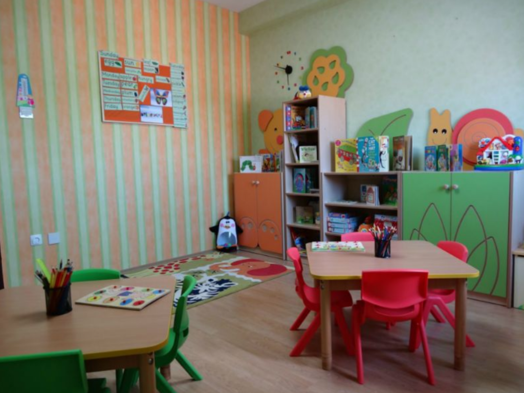 International Kindergarten