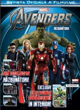 sfatulparintilor.ro - Avengers