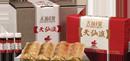 sfatulparintilor.ro - Tien Hsien Liquid - secom