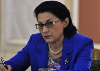 sfatulparintilor.ro - Ecaterina Andronescu - credit foto : realitatea.net