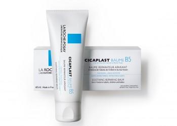 Cicaplast Balsam B5