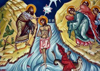 boboteaza-botezul-domnului-in-iordan