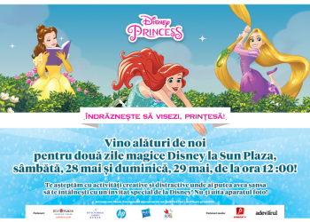 sun plaza, printese disney