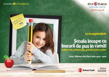 portret de scolar