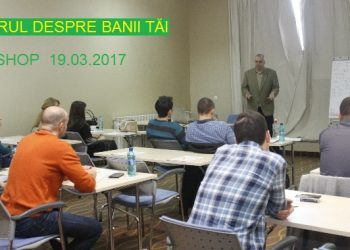 workshop event banii