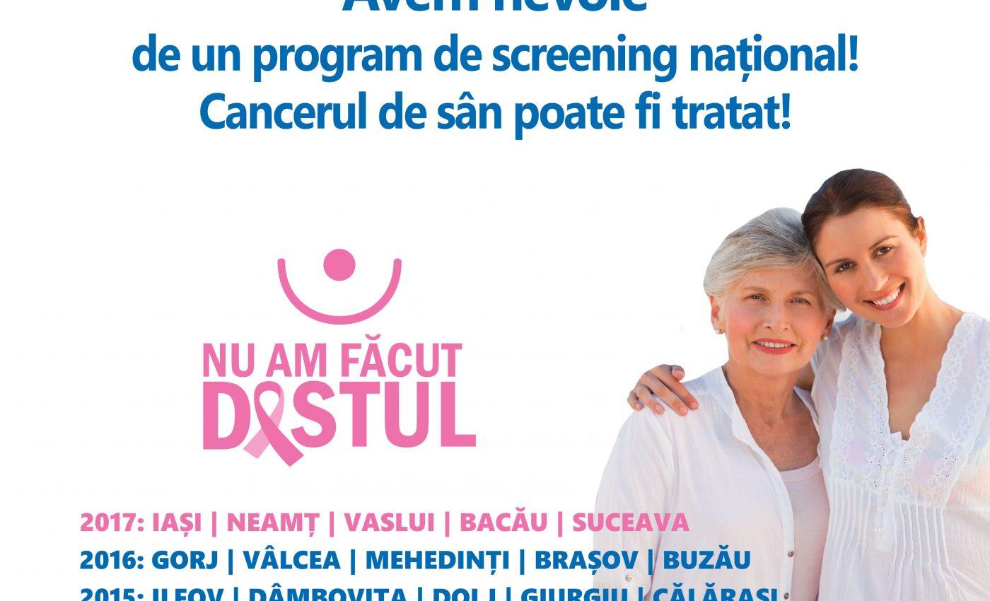 NuAmFacutDestul 2017