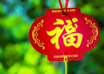 Zodiac chinezesc martie 2018 - sfatulparintilor.ro - pixabay_com - chinese-new-year-1959877_1920