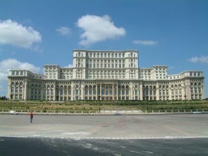 Casa Poporului - Bucharest,_Palace_of_the_Parliament,_01-08-2004