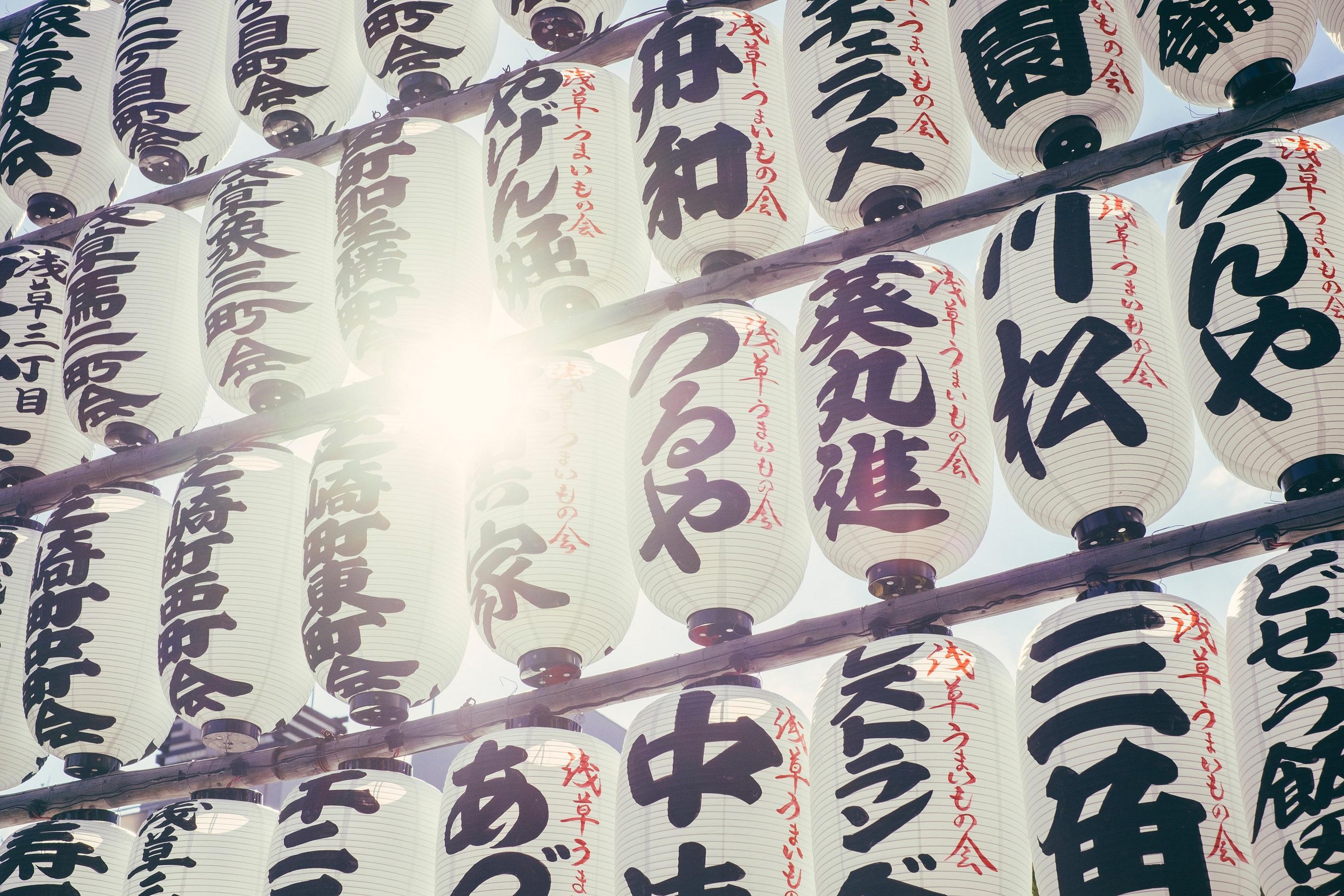 zodiac chinezesc - sfatulparintilor.ro - freddie-marriage-92609-unsplash