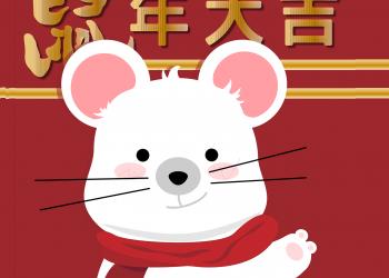 Zodiac CHINEZESC saptamana 8-14 IUNIE 2020. Mesajul de la inteleptii din Orient pentru cele 12 zodii!