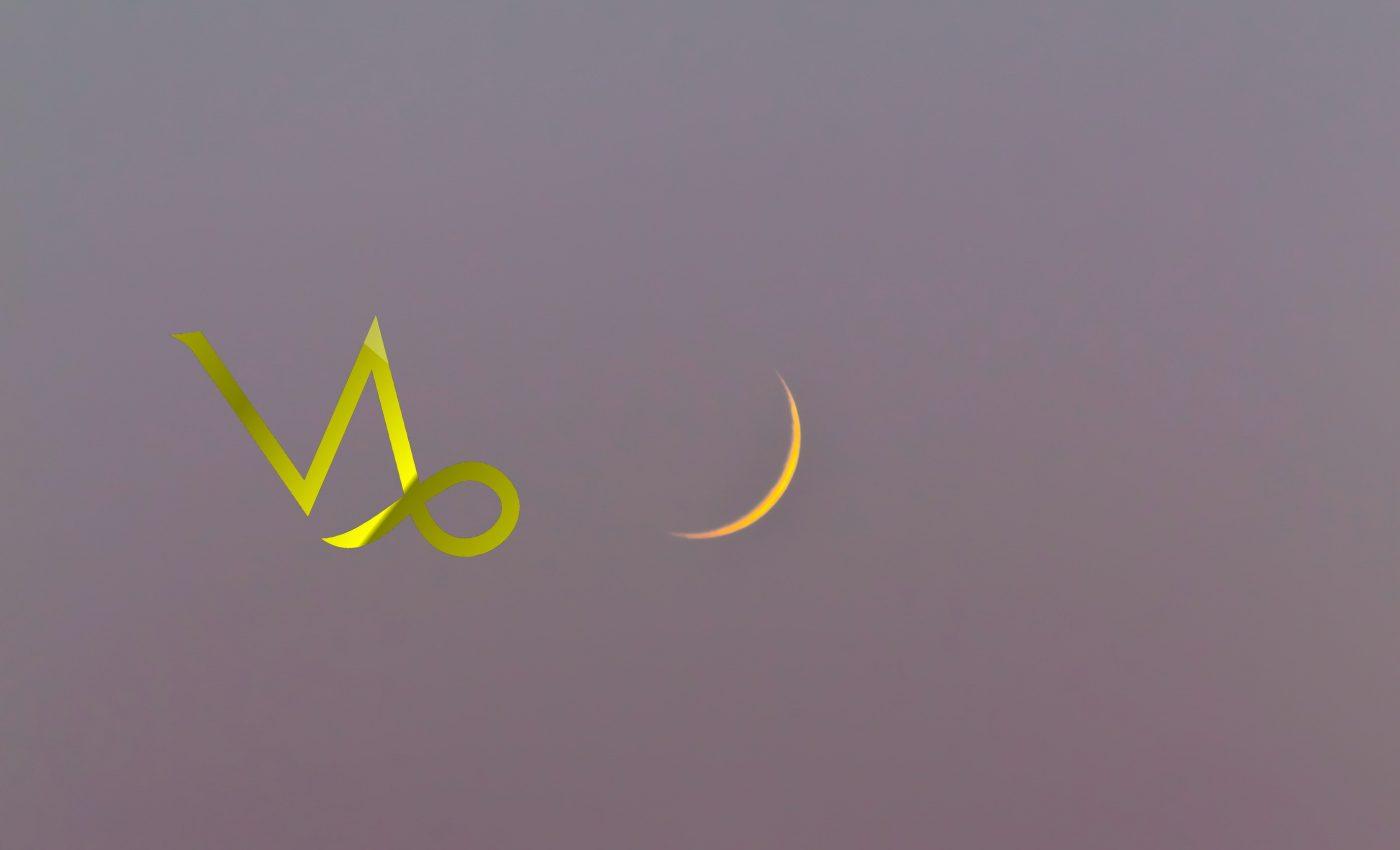 tarot luna noua in capricorn - sfatulparintilor.ro - pexels-shahidrafique-awan-744479