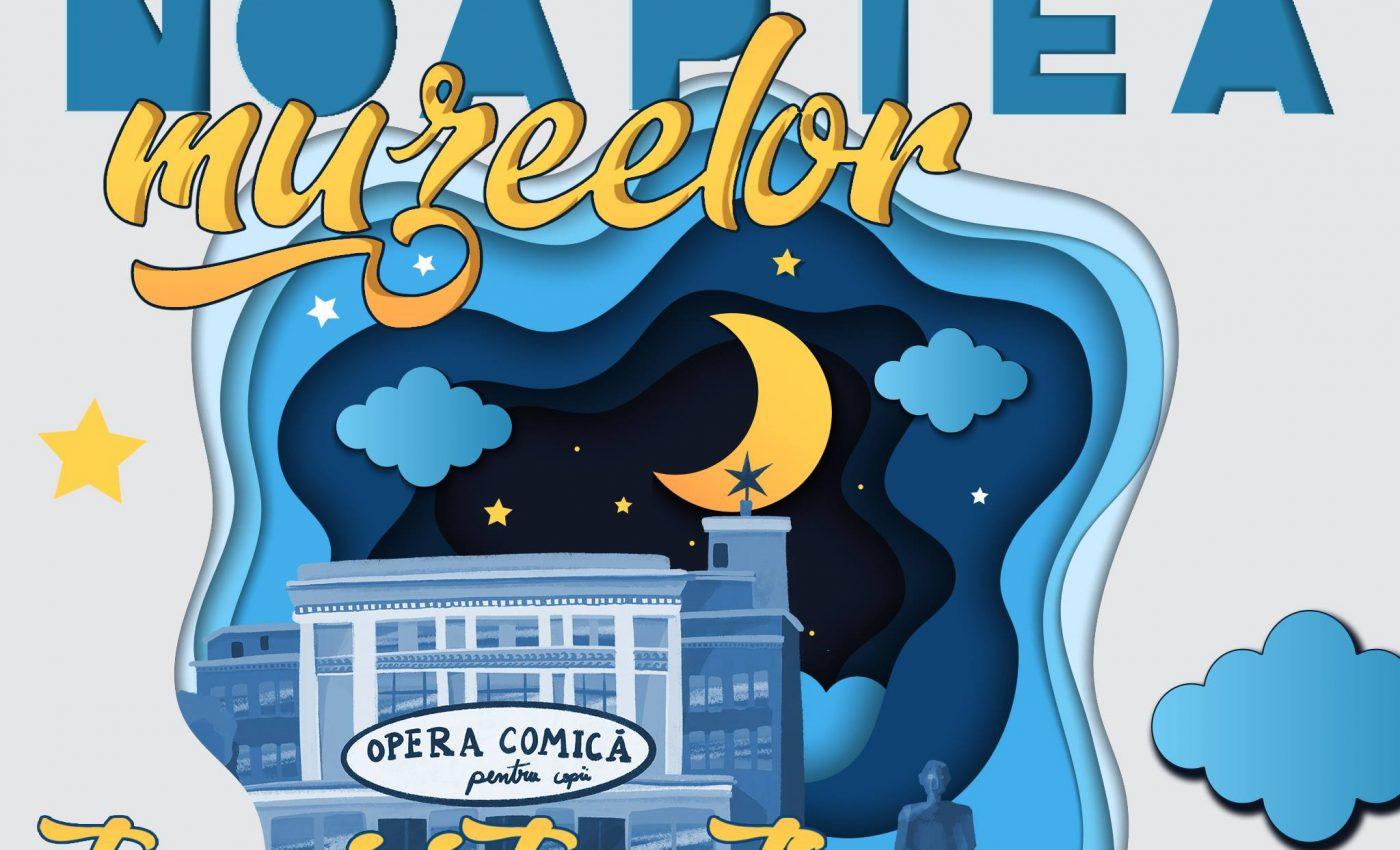 Noaptea Muzeelor la Opera Comică pentru Copii